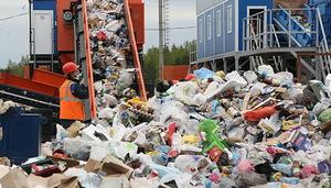 Актуальность переработки мусора