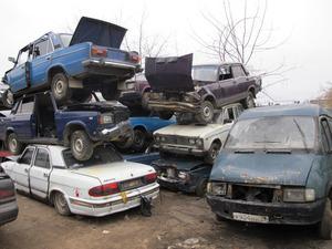 Пункт утилизации автомобилей в Москве