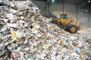 Завод по переработке макулатуры в россии список прием макулатуры сыктывкар цена