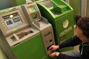 Банкомат с приемом монет