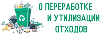 vtOthod.ru