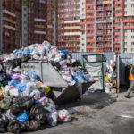 мусорная реформа
